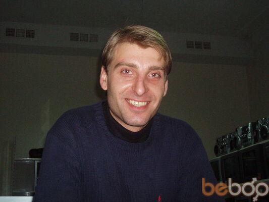 Фото мужчины Geliuss_s, Днепропетровск, Украина, 36