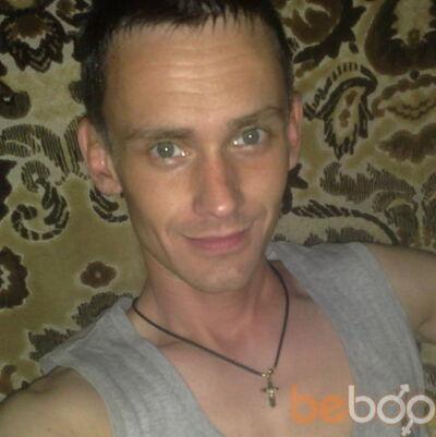 Фото мужчины dimasik, Рига, Латвия, 35