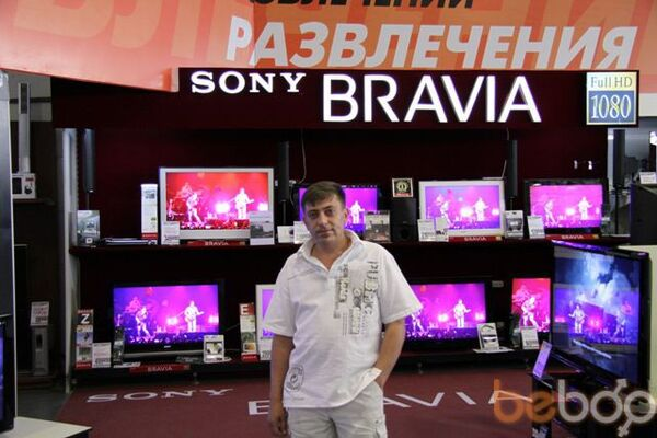 ���� ������� BRAVO, ����-�����������, ���������, 38