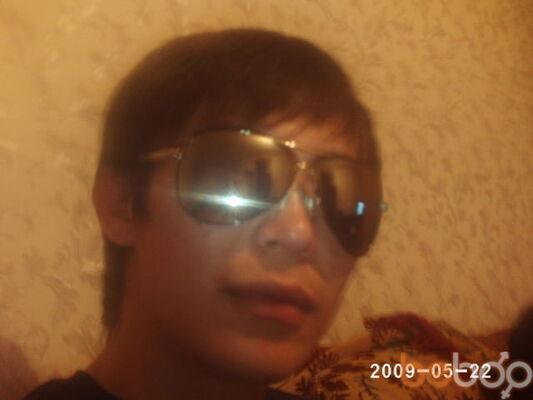 Фото мужчины mmmm, Алматы, Казахстан, 25