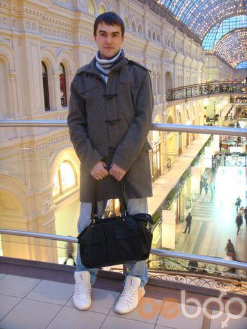 Фото девушки кокаин, Москва, Россия, 28