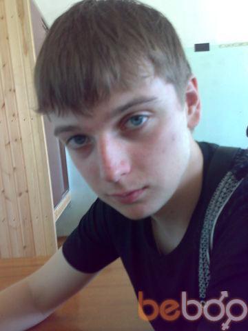 ���� ������� artem, ���������, ������, 25