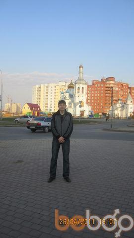 Фото мужчины VVs1991, Кемерово, Россия, 25
