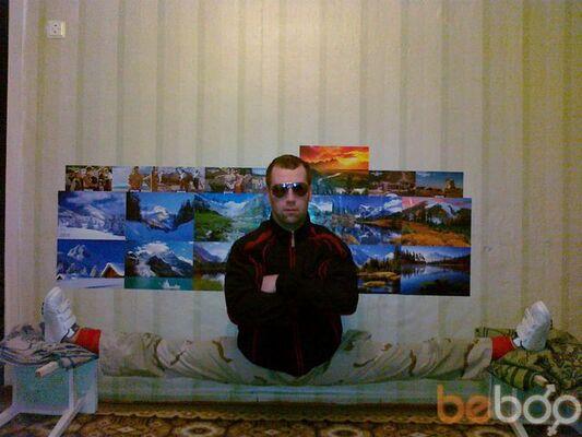 Фото мужчины GUSTAF, Кировоград, Украина, 33
