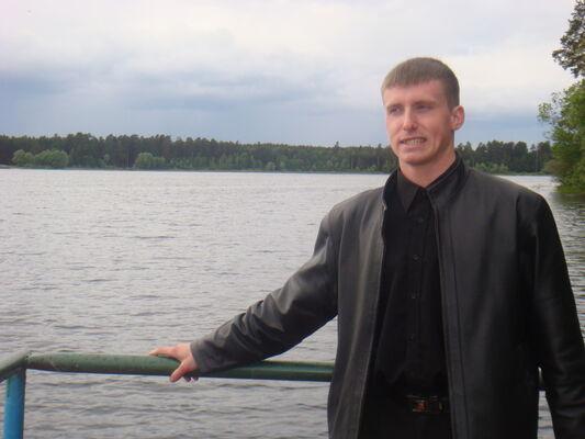 Фото мужчины Максим, Казань, Россия, 30