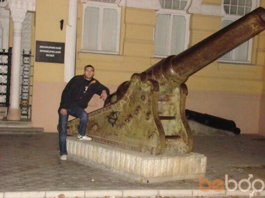Фото мужчины student, Ровно, Украина, 35