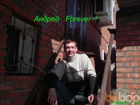 ���� ������� Andreika72, ���������, ������, 44