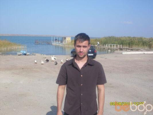 ���� ������� dilsav, ���������, ������, 32