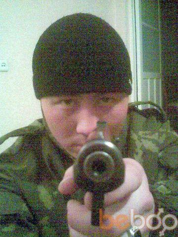 Фото мужчины tara, Аксай, Казахстан, 28