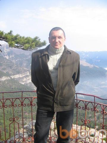 Фото мужчины VladLuk, Днепропетровск, Украина, 42