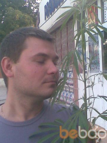 Фото мужчины mertveTTs, Кишинев, Молдова, 34