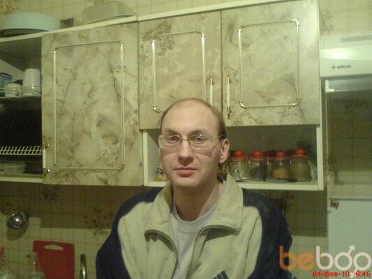 Фото мужчины димарик, Нижневартовск, Россия, 33