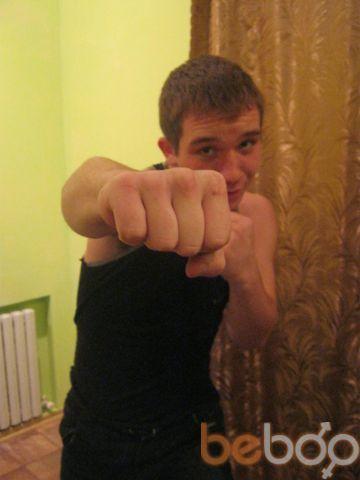 Фото мужчины evil, Днепродзержинск, Украина, 25