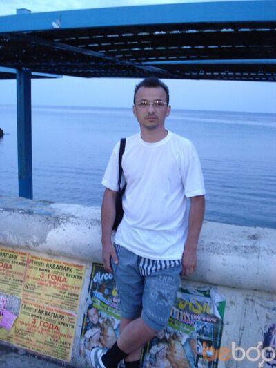 ���� ������� Iojic2005, �������, �������, 41