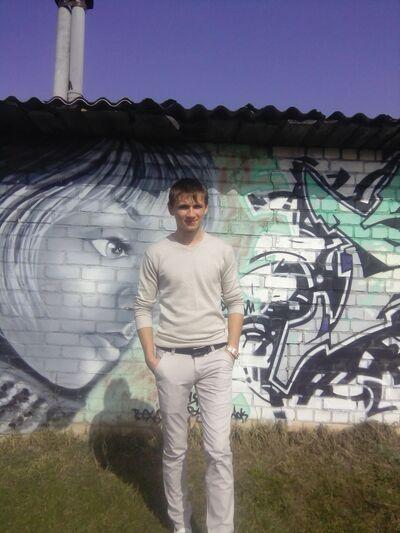 Фото мужчины Вовп, Слуцк, Беларусь, 21