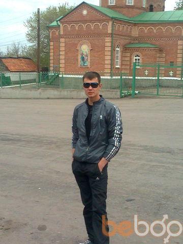 Фото мужчины evgen777, Красный Луч, Украина, 28