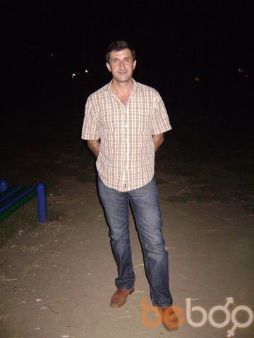���� ������� Vlad, �������, ������, 46