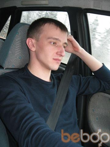Фото мужчины dema, Челябинск, Россия, 33