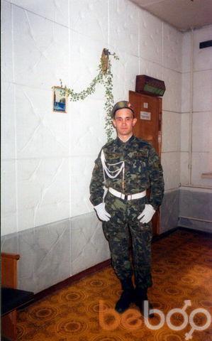 Фото мужчины KEMnEP, Запорожье, Украина, 35