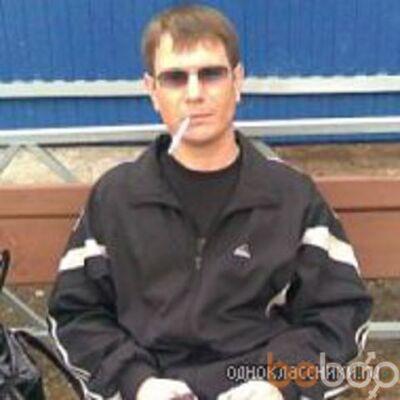 Фото мужчины Stoun, Москва, Россия, 32