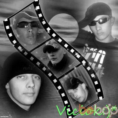 ���� ������� vitiokas, �������, �����, 26