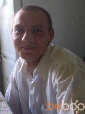 Фото мужчины Dima, Минск, Беларусь, 33