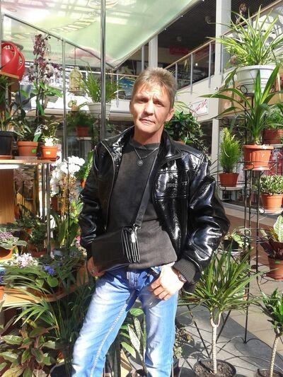 Фото мужчины Руслан, Павлоград, Украина, 48