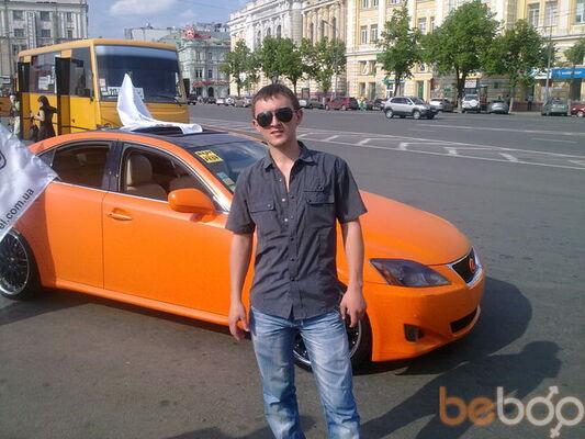 Фото мужчины GRENOI, Запорожье, Украина, 26