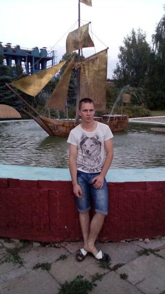 Фото мужчины Туман, Краснодар, Россия, 23