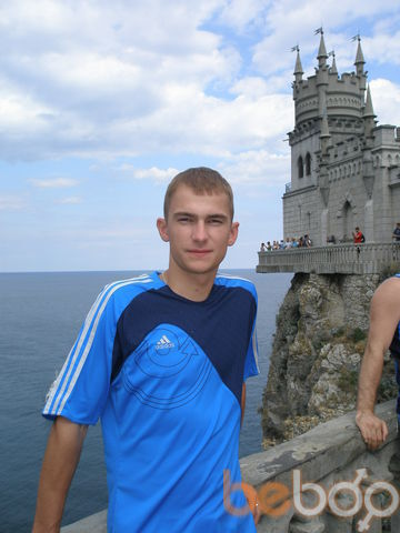 Фото мужчины dyagl, Казань, Россия, 25