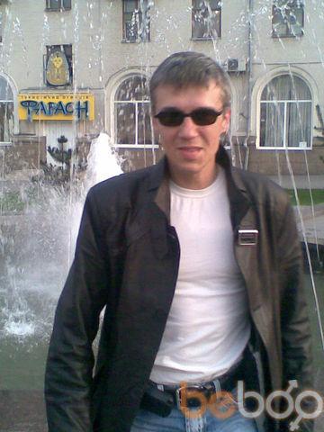 ���� ������� ramir, ���������, �������, 40
