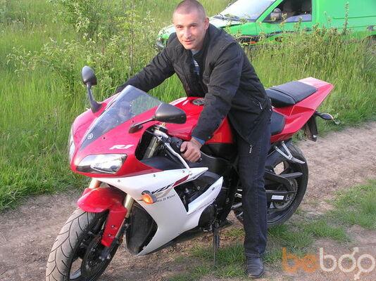 Фото мужчины vadim0, Кишинев, Молдова, 33