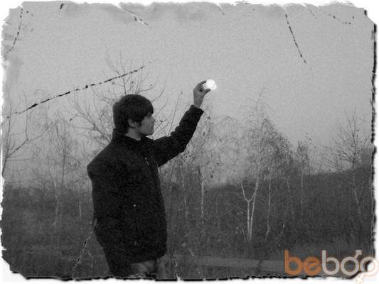 Фото мужчины Mark, Днепродзержинск, Украина, 30