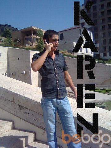 ���� ������� KAREN peco, ������, �������, 25