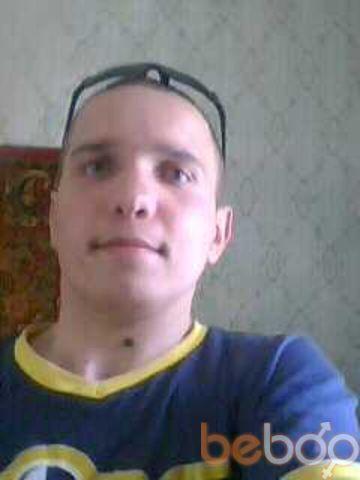 Фото мужчины Спортсмен, Худжанд, Таджикистан, 27