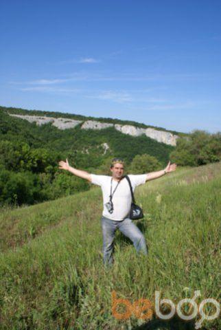 Фото мужчины vovan, Белая Церковь, Украина, 43