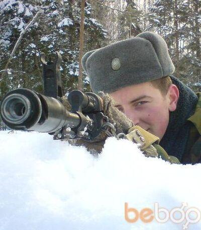 Фото мужчины Mell2010, Витебск, Беларусь, 28