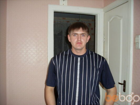 ���� ������� Sergejjend, �����������, ������, 30