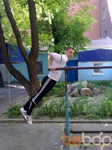 Фото мужчины teror, Днепропетровск, Украина, 24